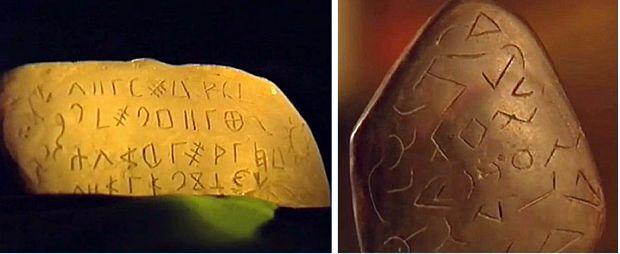 caratteri pre sanscrito
